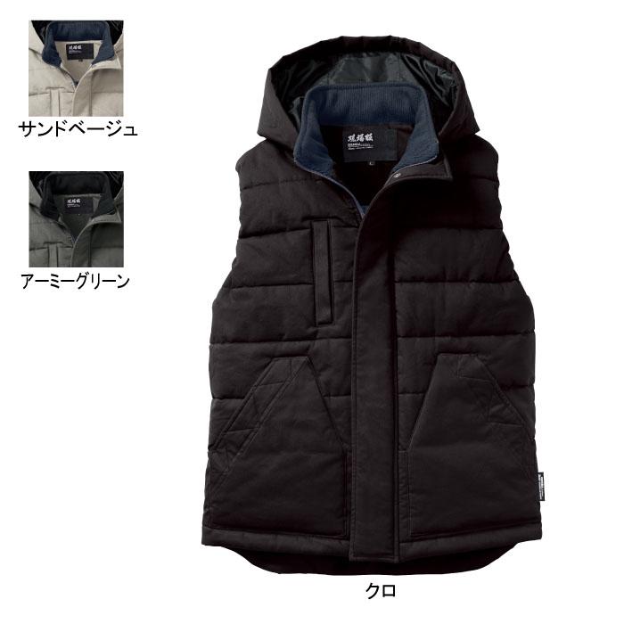 ジーベック 213 防寒ベスト [表]綿100%(ミニヘリンボーン)、[裏]ポリエステル100%、[中綿]ポリエステル100%