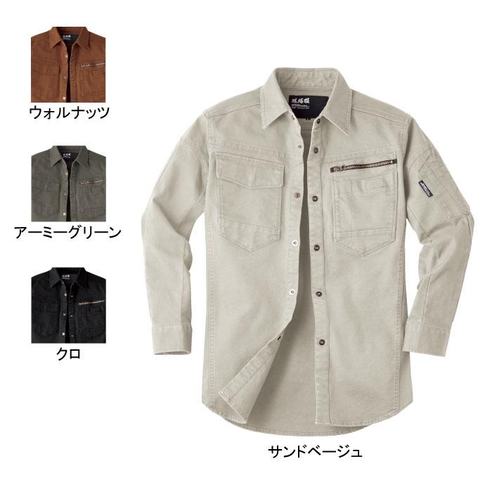 ジーベック 現場服 2174 長袖シャツ ストレッチオックス 綿97%・ポリウレタン3% 伸縮素材 洗い加工