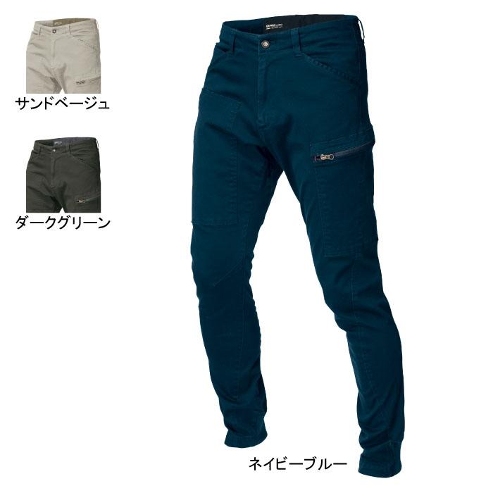 ジーベック 現場服 2282 ジョガーパンツ ウエポンストレッチ 綿97%・ポリウレタン3% 伸縮素材 洗い加工