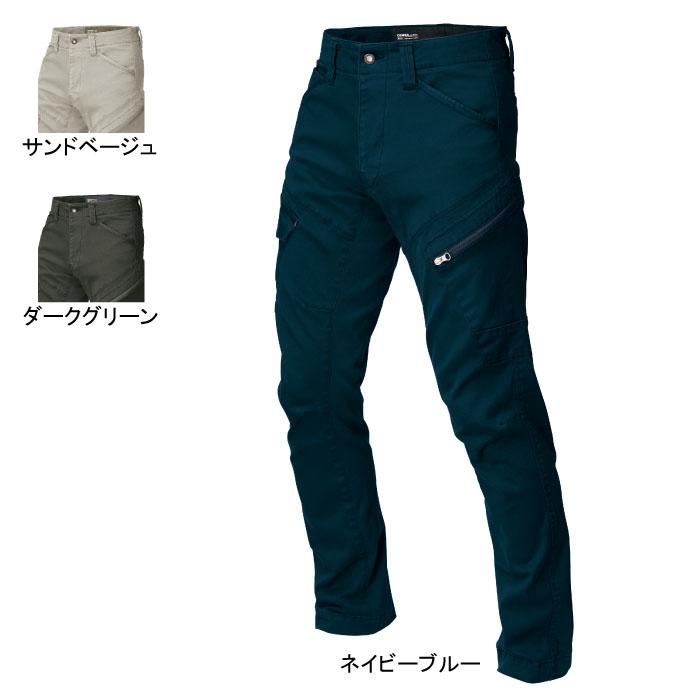 作業服 ジーベック 2283 カーゴパンツ S~5L:作業服・空調服・防寒着キンショウ