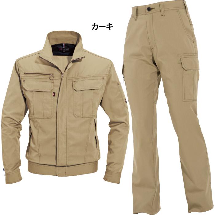作業服 春夏用 バートル BURTLE 上下セット 6101 ジャケット & 6109 レディースカーゴパンツ SS~3L 作業着 作業ズボン 女性用