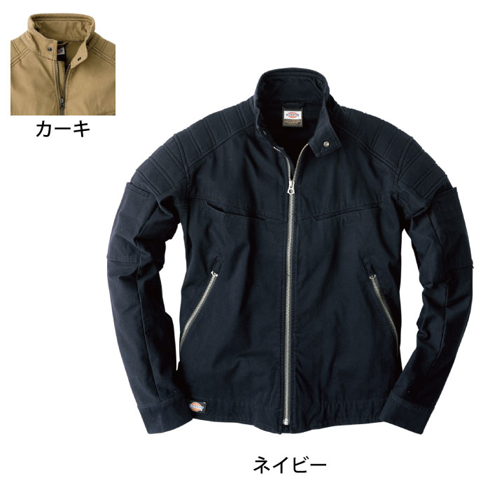 ディッキーズ D-1250 ストレッチジャケット 全方向ストレッチ 綿85%・ポリウレタン15%