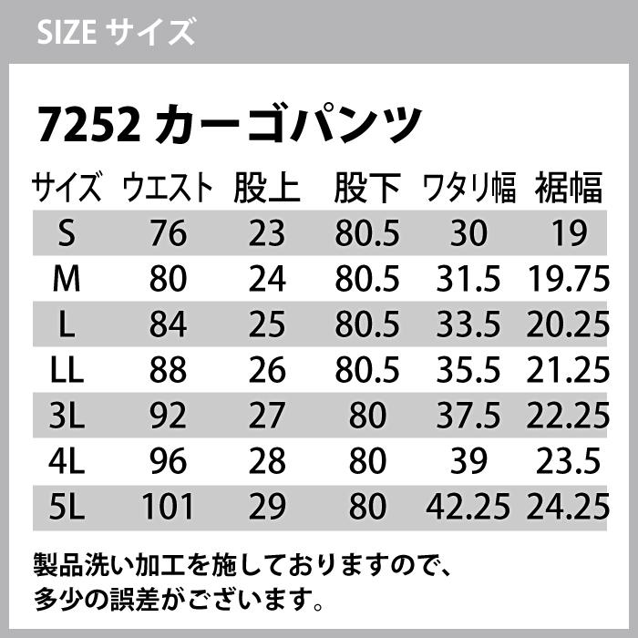 作業服  アイズフロンティア 上下セット 7250 ストレッチ3Dワークジャケット & 7252 ストレッチ3Dカーゴパンツ M~4L 作業着 作業ズボン