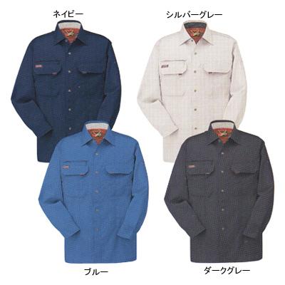 作業着 作業服 コーコス K 6668 エコ長袖シャツ XL・シルバーグレー3 作業服から事務服まで総アイテム数10万点以上綺麗で丁寧な刺しゅう職人の店BroexCdW