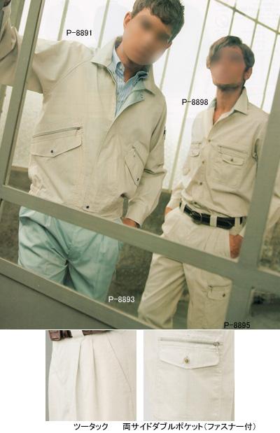 作業着 作業服 コーコス P 8895 エコツータックフィッシング W88~W105作業服から事務服まで総アイテム数10万点以上綺麗で丁寧な刺しゅう職人の店n0wO8Pk