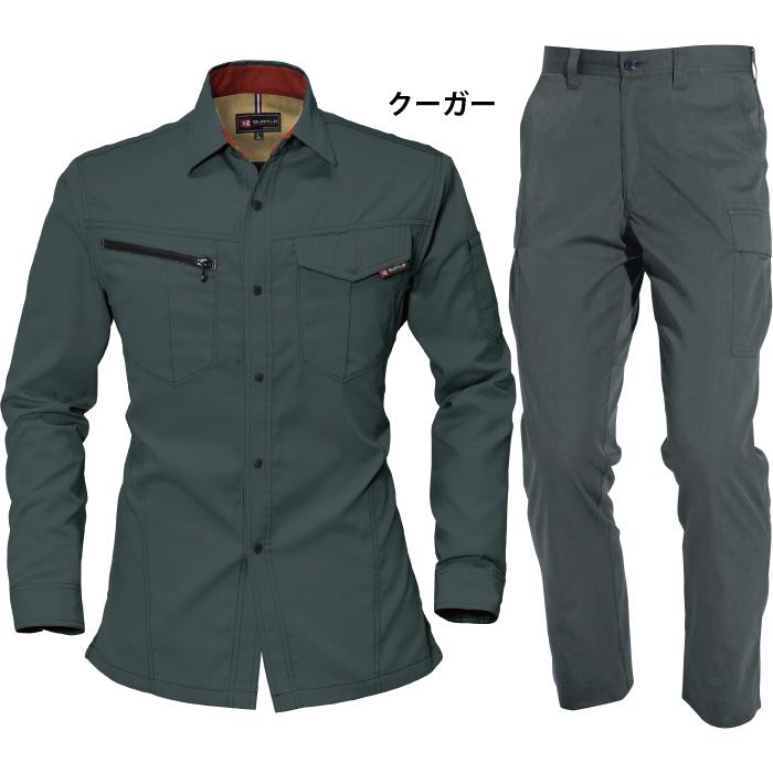 長袖シャツ 上下セット 春夏用 バートル 6083 長袖シャツ&6086カーゴパンツ S~3L 作業着 作業服