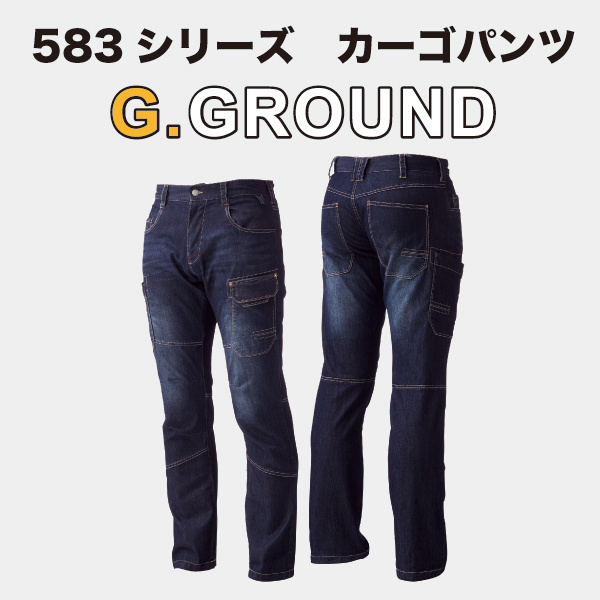 It Is Improved 3L 200 Japanese Yen 4L 400 Circle To Improve After A GGROUND 588 Series Cargo Pant Men Working Clothes Stretch Material Work Wear Big Size