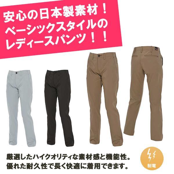 3a8cdcf9d9d workshopebisu  BURTLE 1500 Bartle cargo pants women s pants popular ...