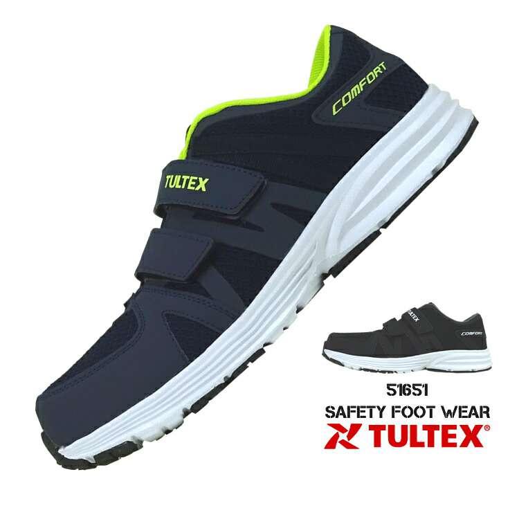 超軽量で通気性も抜群 軽作業に最適スポーティーなセーフティーシューズ 安全靴 アイトス タルテックス 軽作業靴 安全スニーカー AZ-51651 ローカット 至上 マジックテープ 作業靴 レディース 2020 新作 軽量 メンズ 22.5cm~28cm