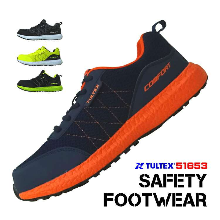 作業靴 ひもタイプ メンズ レディース あす楽対応 樹脂製先芯 24.5cm~28.0cm カモフラ 蛍光色 快適クッション 結婚祝い アイトス スニーカー AITOZ タルテックス 軽量 安全靴 スポーツタイプ TULTEX 当店は最高な サービスを提供します AZ-51653 ローカット