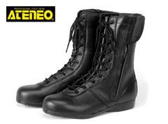 【スーパーSALE!】安全靴 レディース対応サイズあり 青木産業 S53H3 ブーツ 半長靴 編み上げ