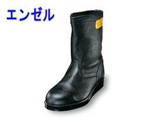 【スーパーSALE!】安全靴 エンゼル AT311 安全靴 安全靴