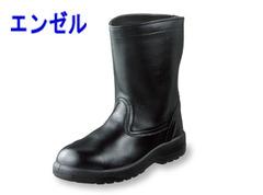 安全靴 エンゼル エンゼル AG311 レディース ブーツ 半長靴