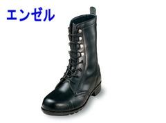安全靴 エンゼル エンゼル S511P レディース ブーツ 半長靴 編み上げ