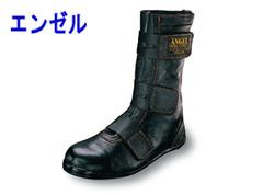 【スーパーSALE!】安全靴 エンゼル エンゼル 與一たび(よいちたび) 安全靴 レディース 高所用安全靴