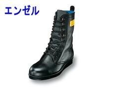 安全靴 エンゼル エンゼル AT511 ブーツ 半長靴 編み上げ