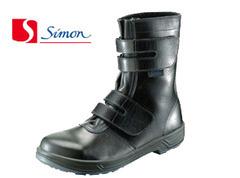 【スーパーSALE!】安全靴 シモン 8538 レディースサイズ有り 安全 靴 マジックテープ