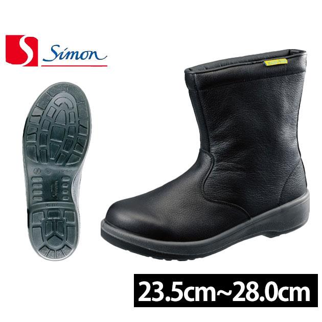 【スーパーSALE!】安全靴 シモン ECO44 レディース ブーツ 半長靴