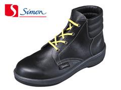 安全靴 シモン 7522静電靴 ハイカット レディース対応サイズあり ブーツ 静電 女性 編み上げ 災害 防災