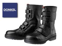 安全靴 ドンケル DONKEL ドンケルコマンド R2-54 安全靴 レディース マジックテープ レディース