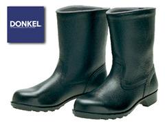 安全靴 ドンケル DONKEL 606 レディース ブーツ 半長靴