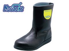 【スーパーSALE!】安全靴 レディース ノサックス HSK208 ブーツ 女性 半長靴 作業靴 メンズ かっこいい 大きいサイズ おしゃれ セ