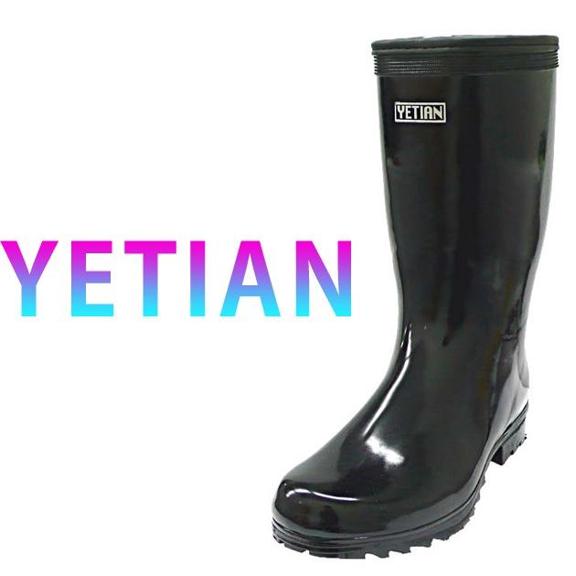 予約 吸湿速乾の履き易い長靴 スーパーSALE 長靴 超特価SALE開催 イエテン 軽半長靴 吸湿速乾 N900