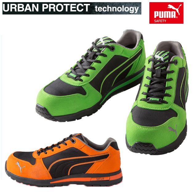 【スーパーSALE!】安全靴 おしゃれ PUMA Airtwist Low エアツイスト ロー 64.322.0 64.323.0 ワークシューズ セーフティーシューズ セーフティシューズ 作業靴 メンズ