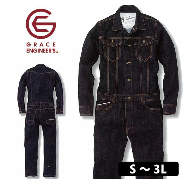 【GRACE ENGINEER`S(グレースエンジニアーズ)】【通年作業服】スタイリッシュ カジュアルツナギ GE-110