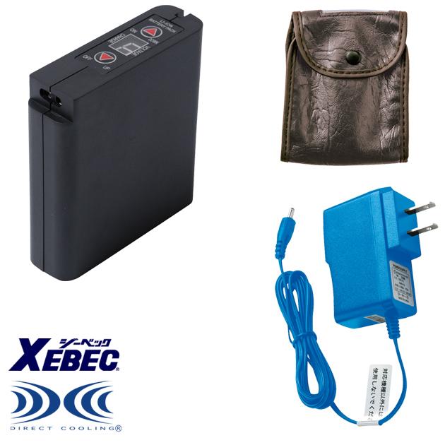 【スーパーSALE!】空調服 XEBEC ジーベック 春夏作業服 リチウムイオン大容量バッテリーセット LIULTRA1