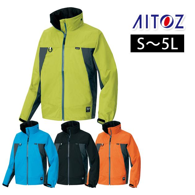 【スーパーSALE!】カッパ レインウェア AITOZ アイトス 全天候型ジャケット AZ-56301 レインコート メンズ 大きいサイズ 雨ガッパ レインジャケット 防水 雨がっぱ 合羽