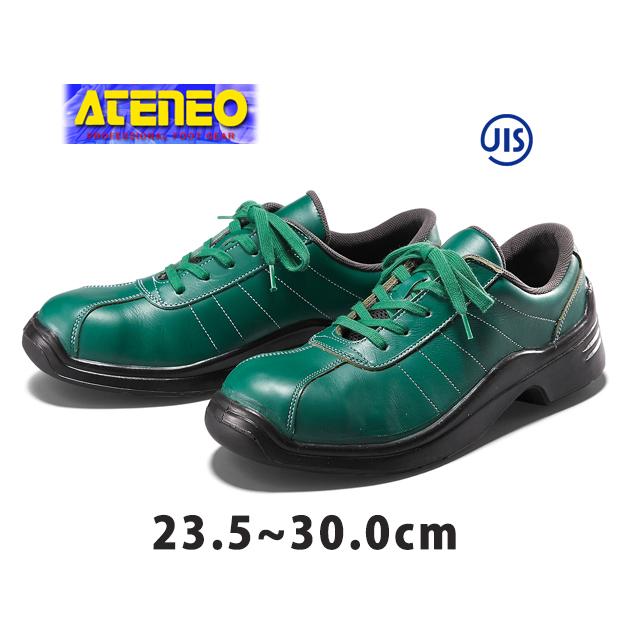 【スーパーSALE!】安全靴 青木産業 3E 耐衝撃性能 耐圧迫性能 クッション性 高吸水拡散性 抗菌防臭素材 グランディズ HT-1