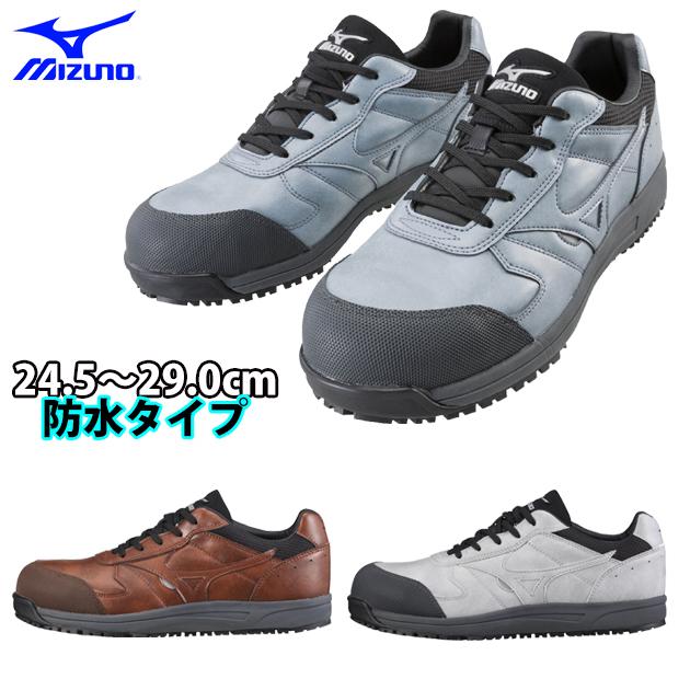 安全靴 おしゃれ ミズノ 新作 MIZUNO プロテクティブスニーカー オールマイティWF メンズ 防水 オシャレ 安全靴ミズノ 軽量 セーフティーシューズ セーフティシューズ 大きいサイズ スニーカー C1GA1800