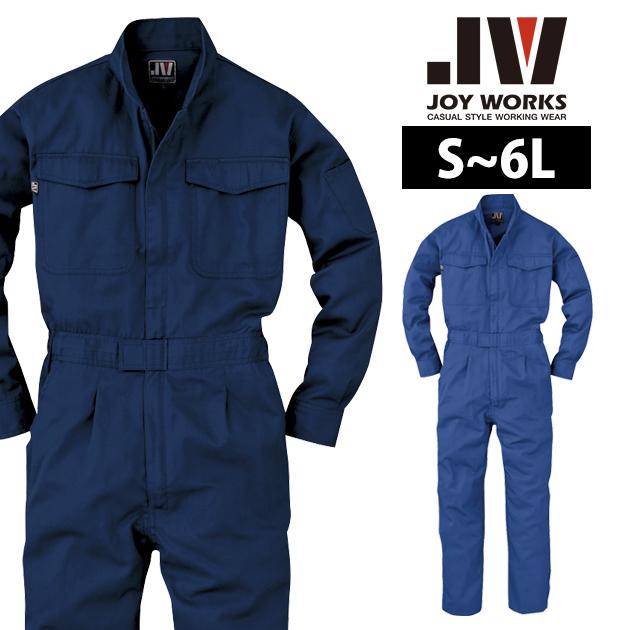 S~3L|GRACE ENGINEER`S|グレイスエンジニアーズ|春夏作業服|JOY WORKS 長袖ツナギ 131