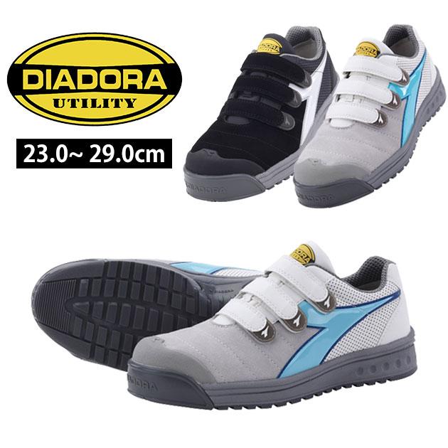 安全靴 ディアドラ DIADORA PUFFIN PF-212 PF-841