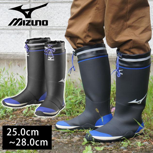 泥が付きにくいソール スポーツシューズの技術を長靴にも採用 ミズノ 長靴 25%OFF ジャスタフィットNL1 値下げ F3JBN90109