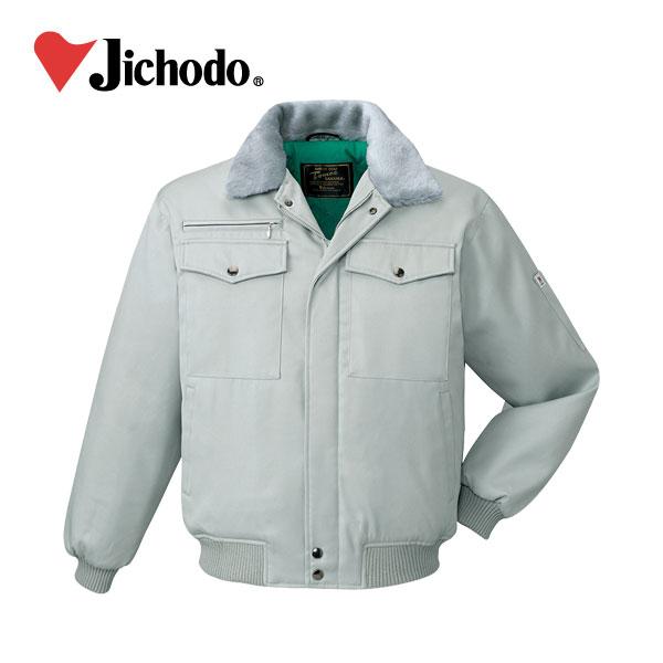作業服 作業着 ワークウェア 4L 自重堂 秋冬作業服 ブルゾンフード付 7900 刺繍 ネーム刺繍