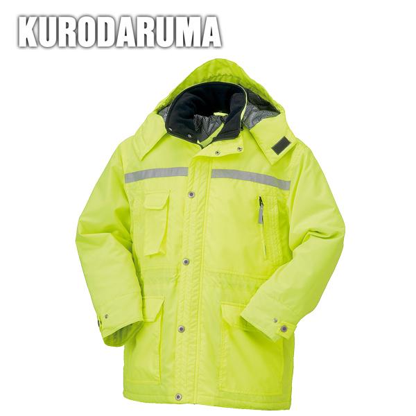 【クロダルマ】【秋冬作業服】防寒コート 54130