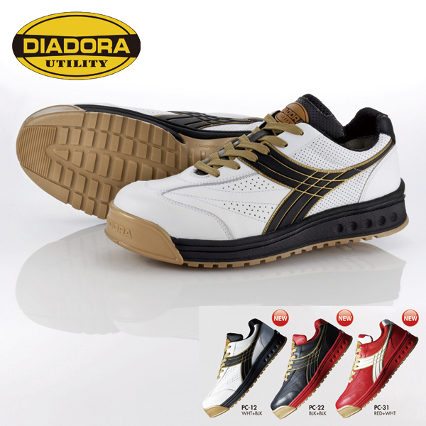 【スーパーSALE!】安全靴 DIADORA ディアドラ PEACOCK PC-12 PC-22 PC-31 レディースサイズ有り 軽量 耐水 耐油
