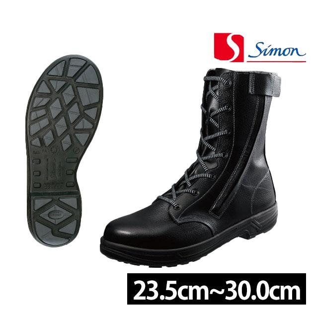 【スーパーSALE!】安全靴 シモン SS33C付き レディースサイズ有り 半長靴 編み上げ