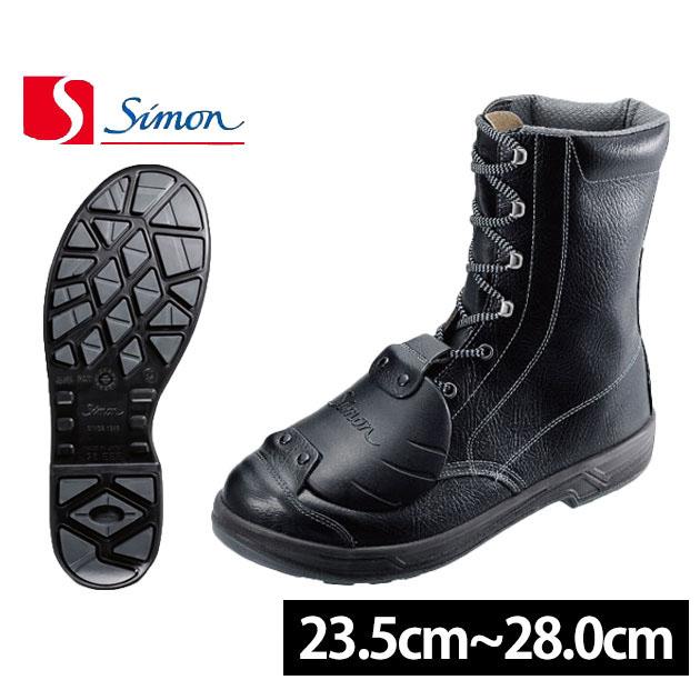 安全靴 シモン レディースサイズ有り ブーツ 牛革 3E 半長靴 編み上げ SS33樹脂甲プロD-6