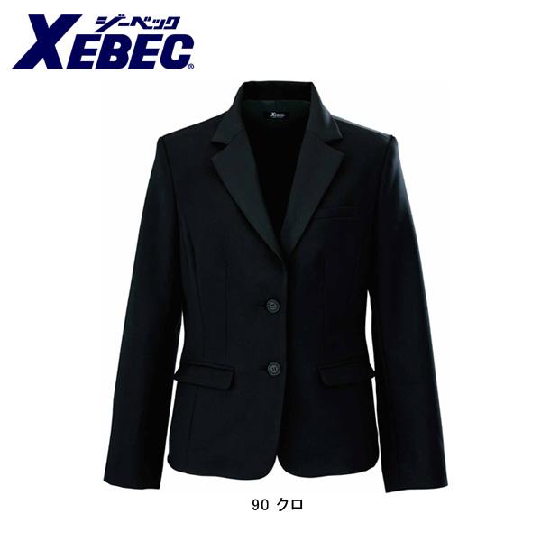 【スーパーSALE!】作業服 作業着 ワークウェア XEBEC ジーベック 作業服 レディスジャケット 40010 刺繍 ネーム刺繍
