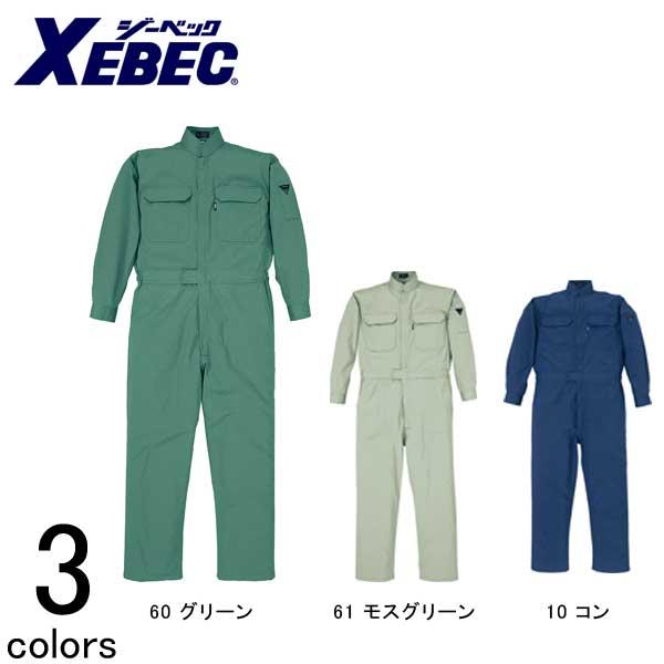 作業服 作業着 ワークウェア XEBEC ジーベック 秋冬作業服 続服 9180