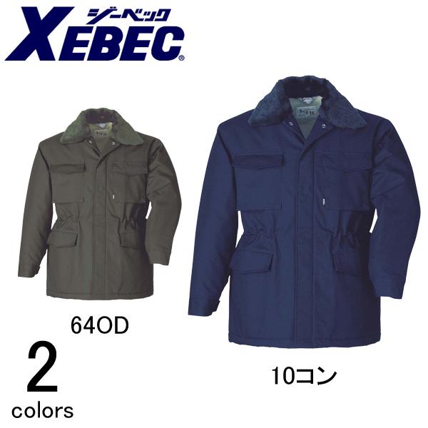 作業服 作業着 ワークウェア XEBEC ジーベック 防寒作業服 コート301