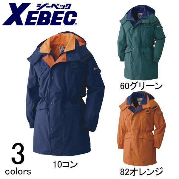 【スーパーSALE!】作業服 作業着 ワークウェア XEBEC ジーベック 防寒作業服 コート531 刺繍 ネーム刺繍