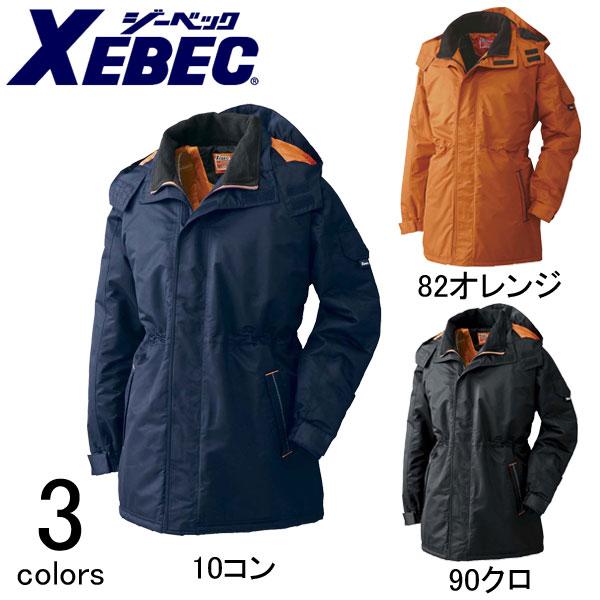 作業服 作業着 ワークウェア 3L~4L XEBEC ジーベック 防寒作業服 コート591 刺繍 ネーム刺繍