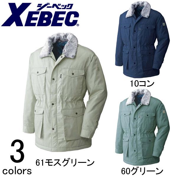 【スーパーSALE!】作業服 作業着 ワークウェア 3L~5L XEBEC ジーベック 防寒作業服 コート991 刺繍 ネーム刺繍