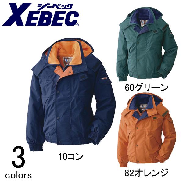 【スーパーSALE!】作業服 作業着 ワークウェア 3L~5L XEBEC ジーベック 防寒作業服 ブルゾン532 刺繍 ネーム刺繍