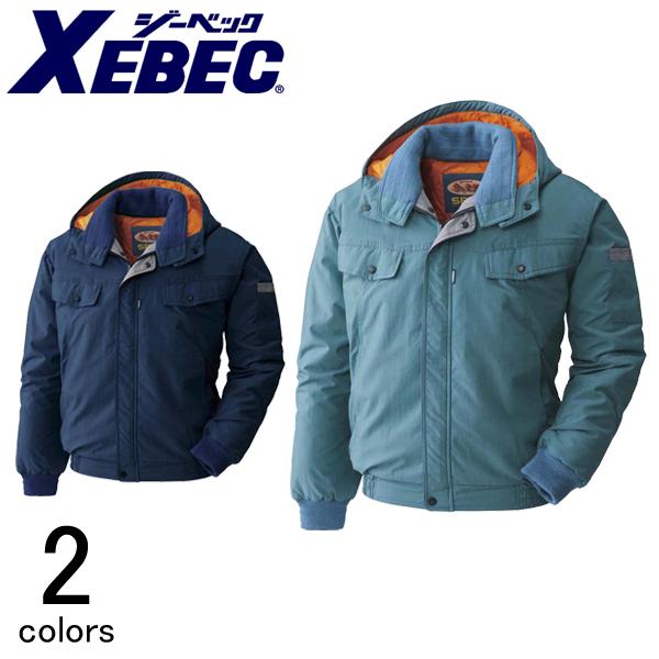 【スーパーSALE!】作業服 作業着 ワークウェア 4L~5L XEBEC ジーベック 防寒作業服 ブルゾン755 刺繍 ネーム刺繍