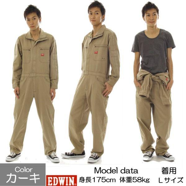 間接/間接/EDWIN間接EDWIN一體式乳罩緊身衣/間接EDWIN NEW LINE EDWIN-81000棉洗滌加工彩色針脚間接間接把系列的衣服/tsuzuki/拴在一起